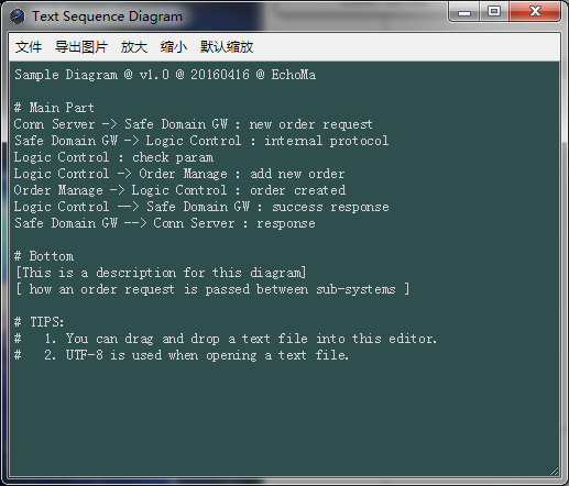 GitHub - echoma/text_sequence_diagram: Cross platform tool ...